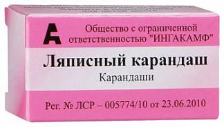 a condyloma kriofarmja)