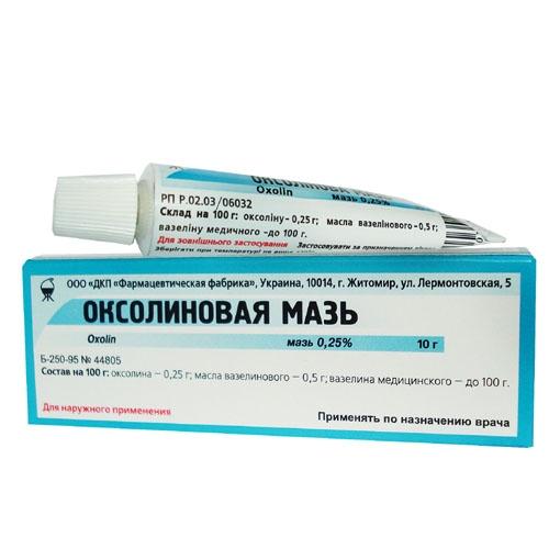 kondilom oxolin)