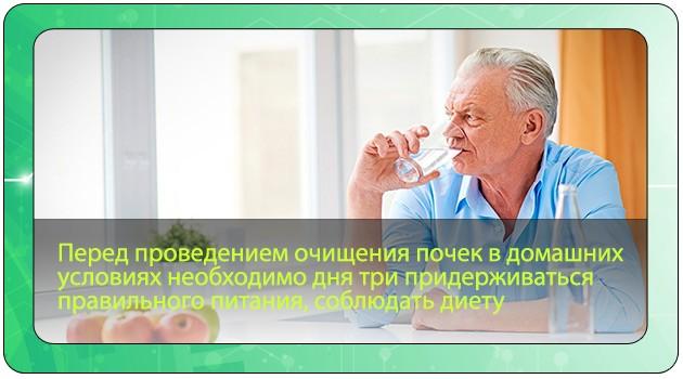 tisztítsa meg a testet a parazita aktintól)
