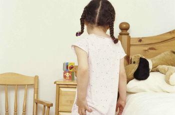 Pinworms gyermekek kezelésében. Свежие записи - Gyermek 12 éves pinworm kezelése