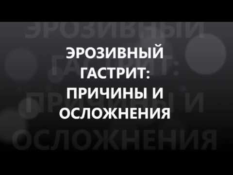 rossz leheletű helicobacter)