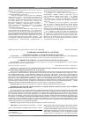 Giardia készítmények és egyéb paraziták