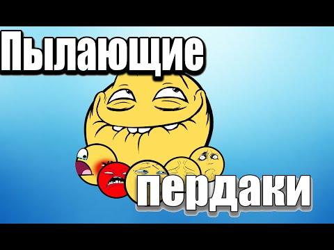 a zapperek a paraziták ellen dolgoznak)