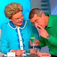 orrrák tünetei)