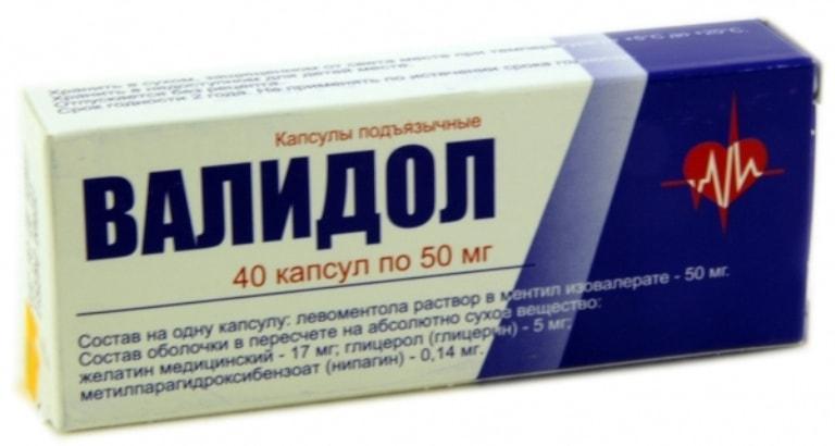 a férgek első számú gyógyszere receptek a szervezet méregtelenítésére