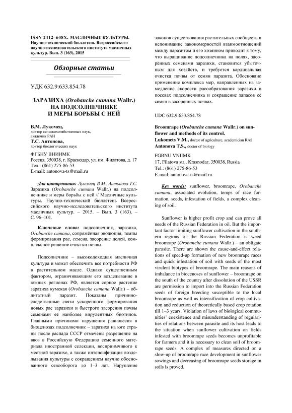 parazita ing helmint kezelés szoptatáshoz