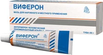 Hogyan kell alkalmazni az antivirális kenőcsöt az orr Viferon gyermekének? - Hörghurut