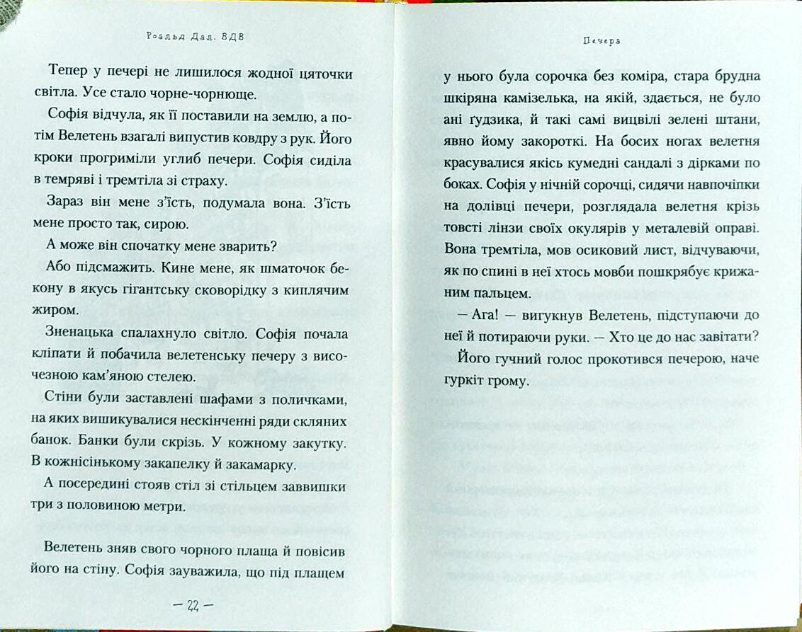 AZ EZOTÉRIA KIVITELEZÉSE. (II. kötet) Feleki László - PDF Free Download